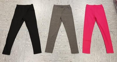 Legging Hello Girl Pink, maat 92